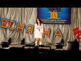 Международный конкурс вокального творчества